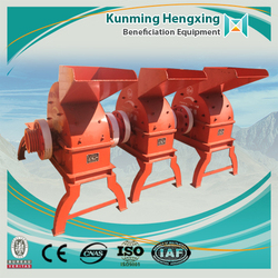 Cost effective latest technology marble crusher sand vertical