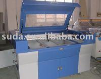 Sell SUDA laser machine ----SL1290