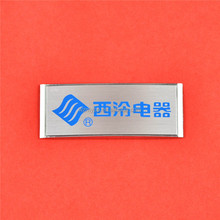 plastic brand logo stickers,plastic company product logo