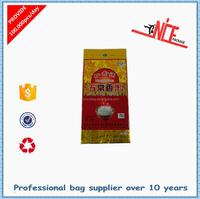 China supplier hot-sell bag of rice,rice packing bag,rice bag