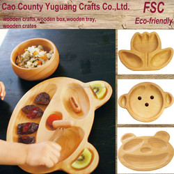 Animal shape wooden plate,animal design plate,animal design Children tray