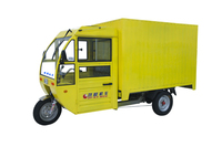 good quality three wheel electric cargo tricycle price