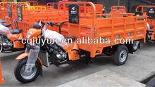150cc water-cooled three wheel motorcycle HL250ZH-12B