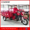 2015 hot sale Shineray 150cc 200cc 250cc 300cc cargo passenger use china three wheel motorcycle