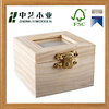 Plain unfinished handmade natural wood treasure box wooden shadow box with latch