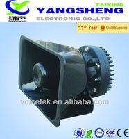 150Watt Sound horn speaker for ambulance Small black horn hot sale in alibaba China