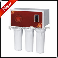 water purify filter with dust cover/hot sale water purifier/korean water filter