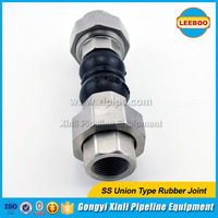 Profeesional factory double sphere screw rubber joint