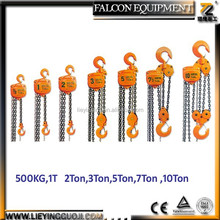 500KG up to 10Ton Chain hoist .VT and Hoisting, Alloy Chain block,mechinery ,lfit tools , Hoist ,ensure safe operation