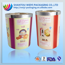 translucence biscuit bags/printing packaging material/film for coffee bean
