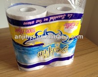 recycle pulp toilet tissue for UK market