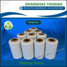 Wholesale raw cotton yarn material for working gloves alibaba companies
