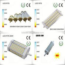 Save energy r7s lamp socket 118mm