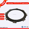 sale Motorcycle friction plate chinese motorcycle parts