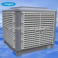 Aprobación CE evaporador industrial enfriador de aire mejor que el sistema de refrigeración de aire acondicionado / fábrica solar