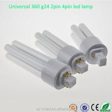 ce rohs 360 degree angle view unique g24 2-pins socket led plc g24 heaksink/housing