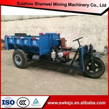 china tricycle used for farm new desgine