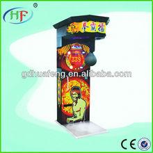 Simulator arcade boxing machine/boxing machine for sale