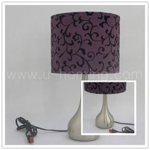 Metal table lamp Rattan Wicker Table Lamp
