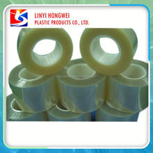 Automatic Packaging Roll Film