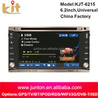 cheaper touch screen 6.2'' Multi-touch Screen 720P Wifi Double Din Car DVD Player