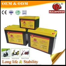 lithium battery for golf cart 12v150ah