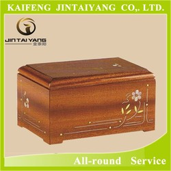 Chinese traditional the wood cremation urns/caskets for funeral supplies