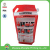 Liquid Stand up Pouch, Bag with Spout, Liquid Plastic Packaging