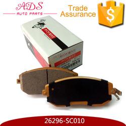 Auto top quality e-mark disc brake pad manufacturer for Subaru FORESTER / Impreza 26296-SC010