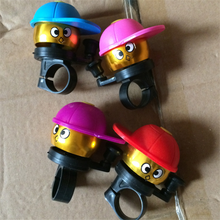 Cartoon cute children bicycle bell/Bicycle bell