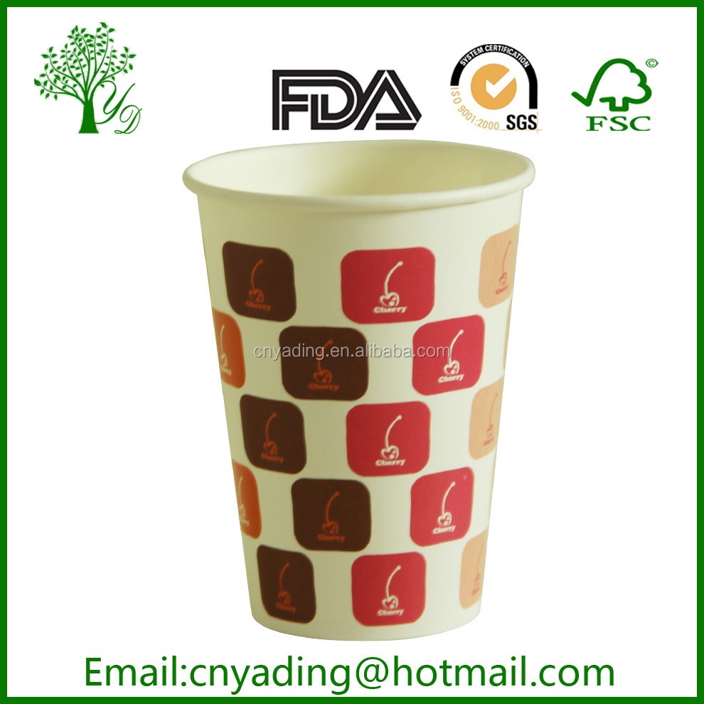 Custom paper coffee cups no minimum