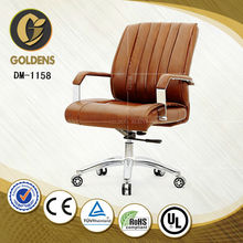 competitive staff office recliner swivel chair for sale