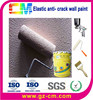 Wall coating- cracking -resistant liquid rubber decoration painting