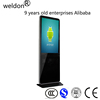 WELDON digital signage enclosure vending machine Kiosk for Supplier