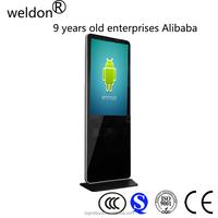 WELDON digital signage enclosure vending machine Kiosk for Supplier