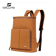 2015 newest style han edition of leisure female backpack to restore ancient ways backpack Summer travel bag for sale