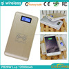 PB26W 12000mah/Made in China /12000mah portable power bank for mobile