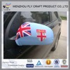 High Quality Exquisite Elastic Fiji National Car Side Mirror Cover