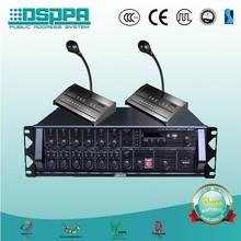DSPPA PA System Public Address System