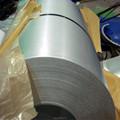 chapa de aço galvanizado com qualidade principal