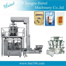 Automatic Giving Bag Granule Vertical Packing Machine