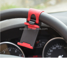 Factory Universal Mobile Phone Holder For Car