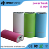 5200mah manual for digital power bank battery charger