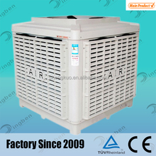 Hot Sale Plastic Wall Mounted China evaporative cooler air grill