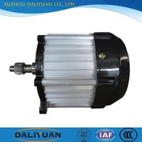 electric motor 3kw electric bicycle brushless dc motor for tricycle