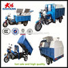 high quality Automation electric garbage tricycle for sale in Sudan