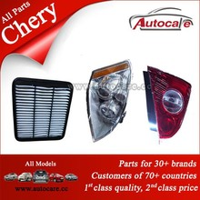 Supply all types of chery spare parts for TIGGO EASTAR QQ A3 A5 FULWIN