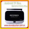 /product-gs/top-cs918-plus-tv-box-rk3288-quad-core-2015-full-hd-1080p-porn-sex-video-android-tv-box-4-4-free-movie-porn-smart-tv-box-60363550447.html