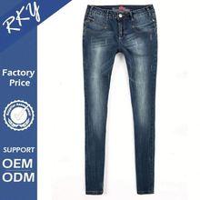 Elegant Quick Dry Jeans Manufacturer In Lahore Pakistan