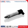 boiler high quality relative pressure transmitter